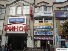 Продається торгово - комерційне приміщення в