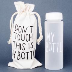 Белая матовая бутылка My Bottle с чехлом 500 мл