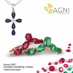 Gold of 585 °C sapphires, emeralds, rubies and
