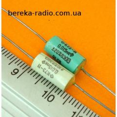 % K73-11 condenser 0.015mF 630V 5