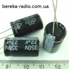 Bochen/13 condenser 22 mF 350V * 25/