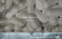 Float from polystyrene of 33 mm. length is...
