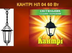 The lamp for external illumination of the Country