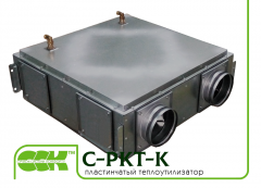 Plate heat exchanger for round channels C-PKT-K