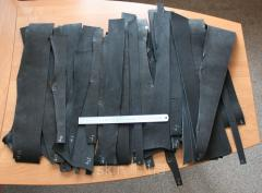 Обрезки ременной кожи арт. СК 1652
