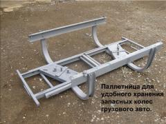 Палетница для хранения запасных колёс