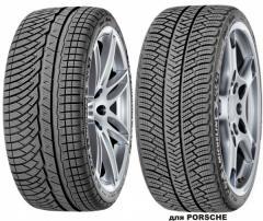 Автомобильные шины Pilot Alpin PA4 235/50 R17 100V