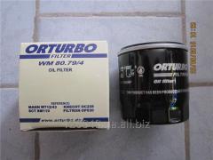 Фильтр масляный Chery Amulet A15 480-1012010