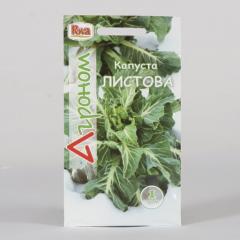 Семена агр-М капуста лист листовая среднеспелый