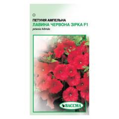 Семена цветов и овощей вассма, арт.: 63002