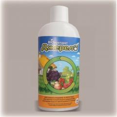 Биопрепарат защита ягод и ягодников 0,2 л