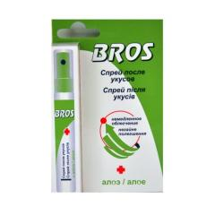 SPRAY OF P_SLYA UKUS_V KOMAKH BROS OF 8 ML