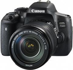 Цифровая фотокамера зеркальная Canon Eos