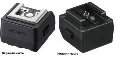 Sony ADP-AMA (Alpha-HotShoe) adapter