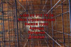Construction woods, rent Donetsk.