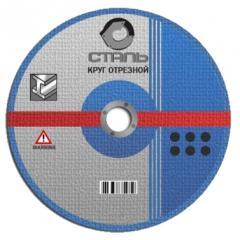 Абразивный круг Стальной 125Х1,6Х22,23 201106