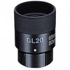 Vixen Gl20 eyepiece