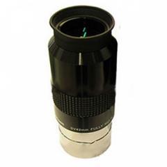 Eyepiece of Vixen Sv 42 of mm