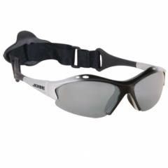 Jobe Cypris Silver Polarized glasses