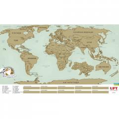 Scratch card of the world of Uft Scratch Map R