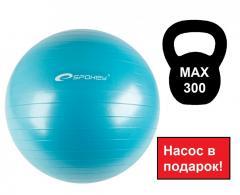 Спортивный мяч, мяч для фитбола Spokey Fitball ll голубой 65 см