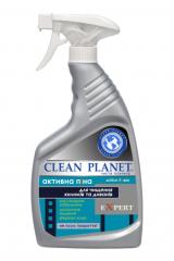 Активная пена серии EXPERT TM Clean Planet  - для чистки ковров и диванов
