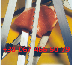 Saws for the frozen products