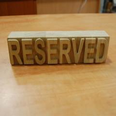 Деревянная табличка Reserved , 200*60*35 мм