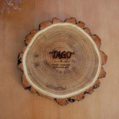 Деревянный срез, d 250 мм, h 50 мм, Акация