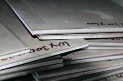 Лист жаропрочный и жаростойкий 10х23н18 толщина 10-11мм