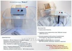 Активатор воды (фильтр)