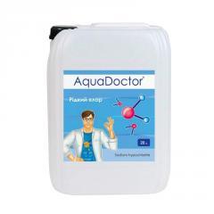 Дезинфекант жидкий для воды в бассейне 20 кг