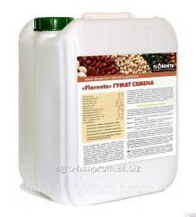 Органо - минеральное удобрение Гумат семена - Гумат насіння, обработка семян перед посадкой