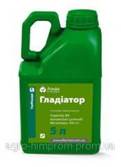 Гербіцид Гладіатор (Голтікс 700; Метронам 700; Пілот)  - метамітрон-700г/л, для цукрового буряка