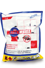 Родентицид Антимышь - Антимиша, бродифакум, 0,05 г/кг, вредители запасов, грызуны