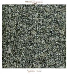 Granite of the Tansky field.