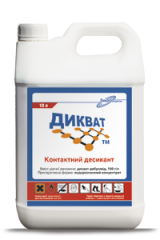 Десикант Дикват - дикват 150 г/л