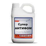 Адъювант Супер АНТИФОМ - пеногаситель (полидиметил силоксан)