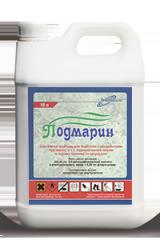 Гербицид Подмарин аналог Прима для пшеницы и кукурузы