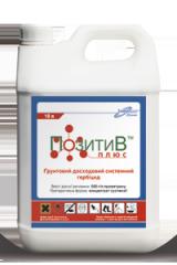 Гербицид Позитив Плюс аналог Гезагард - прометрин, 500 г/л, для подсолнуха, кукурузы, сои, моркови