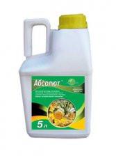 Протравитель Абсолют (Дерозал) карбендазим 500 г/л., пшеница, ячмень, рожь, свекла, подсолнечник