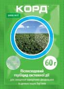 Гербицид Корд (Карибу 50; Арбитр 50), Укравит; трифлусульфурон-метил 500 г/кг, сахарная свекла