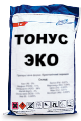 Фунгицид Тонус Эко /Тонус Еко  - гидроокись меди, 600 г/кг+цимоксанил 60 г/кг+оксадиксил 30 г/л, плодовые