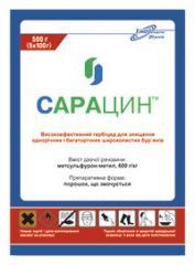 Гербицид Сарацин аналог Ларен - метсульфурон-метил, 600 г/кг, для пшеници, ячменя, проса