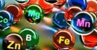 Мікродобривo Нутріфлекс S 14-6.5-26 + 3.2MgO + 5.4S + ME  (замовляти від 5 кг)