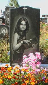 Памятник гранитный памятник, гранитное надгробие,