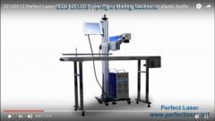 Промышленный лазерный маркировочный принтер Mark Lazer-600