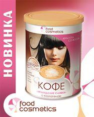 Coffee with collagen