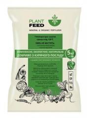 The granulated organic fertilizer on the basis of