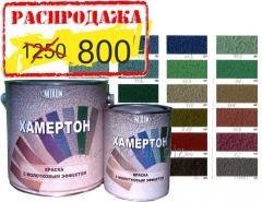 Алкидная краска с молотковым эффектом  MIXON